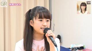 『GREEN ROOM』#38 MC:夏焼雅 ゲストMC:嗣永桃子(カントリー・ガール...