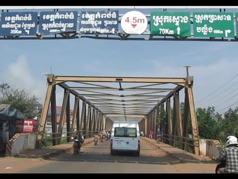 Travel from Kampong Cham to Kampong Thom Province
