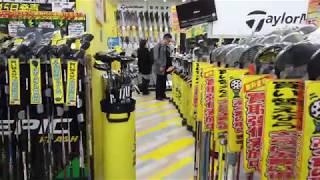 일본 골프 매장 구경하기 (Golf shop in Japan)