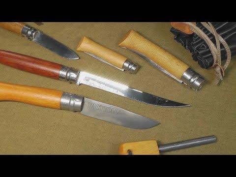 Выбор ножа Opinel. Нержавейка или углеродка, размер, пластик