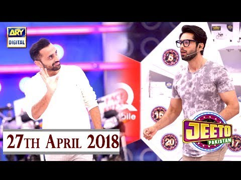 Jeeto Pakistan - 27th April 2018 - ARY Digital Show