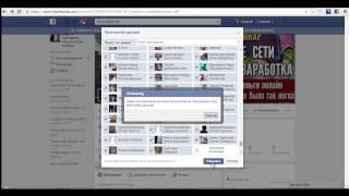 Прибыльный бизнес онлайн Часть 4/4(, 2014-09-01T11:26:30.000Z)
