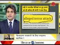 DNA: Indian Army's surgical strike was 'so -called' claims a news website