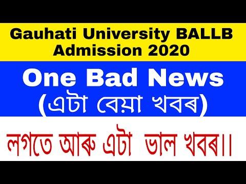 Gauhati University BALLB Admission 2020 One Good And Bad News|||