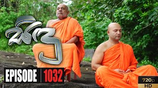 Sidu | Episode 1032 24th July 2020 Thumbnail