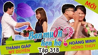 VOUS VOULEZ PERDRE Tập 318 - COMPLET | Thanh Giap - Mon Duyen | Hoang Minh - Hong Thuy 151017👫