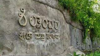 Shilhaandara resort | Shilhaandara I resort | Banglore