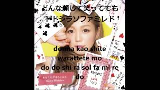 西野 カナ Nishino Kana - thank you very much lyric