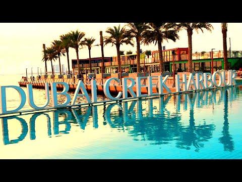 Dubai Creek Harbor | Dubai Attractions| Best Sun Set View in Dubai | Dubai Skyline View | Malayalam