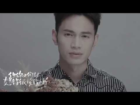 王梓軒 Jonathan Wong《平常心》音樂錄影帶 Official MV
