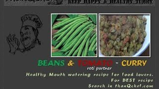 Green Beans Masala Curry With Tomato (tasty Green Beans Curry)  (making Green Beans Masala Curry)