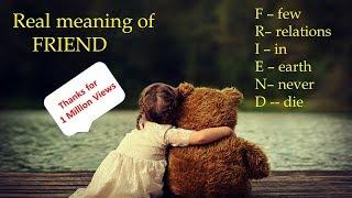 Value of FRIENDSHIP -- motivational video