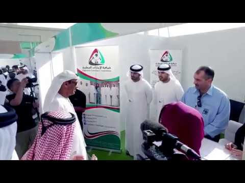 Dubai International Animal Feed/Pet Food Safety Conference by DUBAI MUNICIPALITY