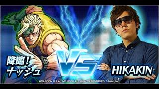 【モンスト】ヒカキン vs 降臨ナッシュ生配信告知!【ヒカキンゲームズ】 thumbnail