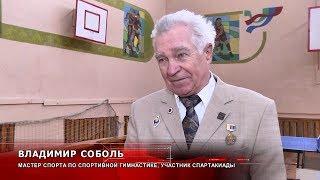 Пинчане успешно выступили на областной спартакиаде ветеранов физической культуры и спорта