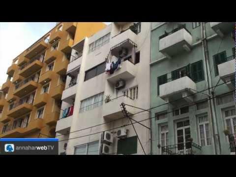 Mar Mikhael street |  شارع مار مخايل
