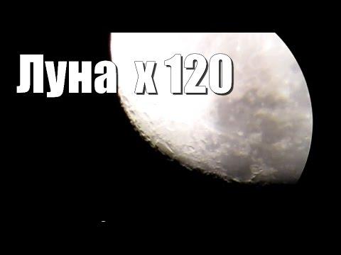 Подробные характеристики телескопа synta bk 767az1, отзывы покупателей, обзоры и обсуждение товара на форуме. Выбирайте из более 4 предложений в проверенных магазинах.