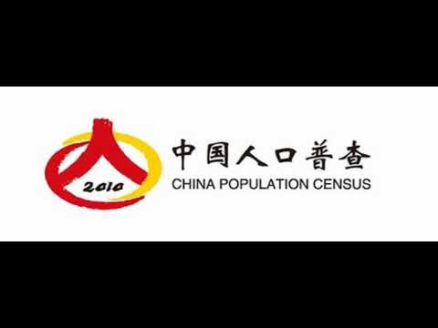 Sixth National Population Census of the People's Republic of China   Wikipedia audio article