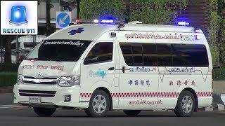 Bangkok Emergency Vehicles (no sirens collection)