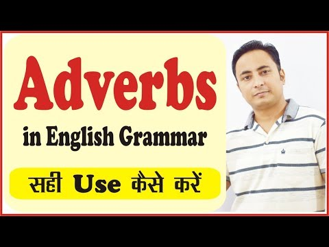 All Adverbs with examples in Hindi (क्रिया विशेषण) I English Grammar For Beginners I Parts of speech