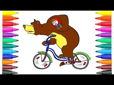 Маша и Медведь - Мультик раскраска для детей. Учим цвета. Учимся рисовать.