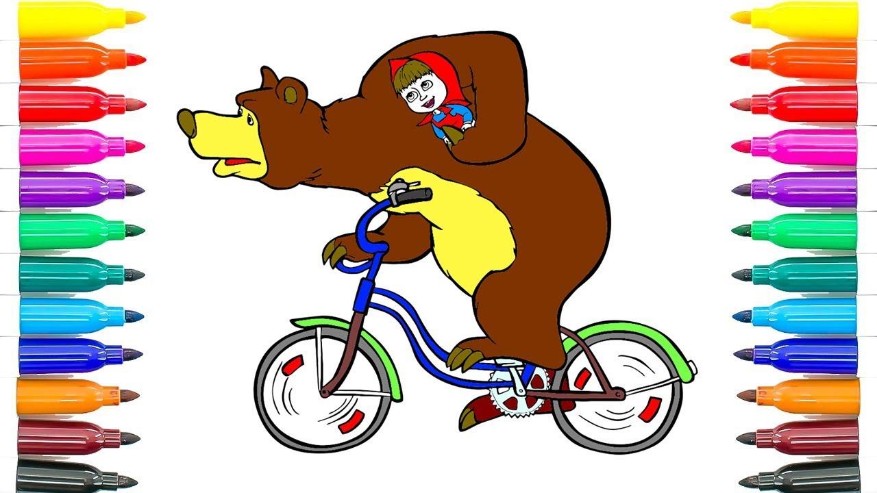 Маша и Медведь - Мультик раскраска для детей. Учим цвета ...