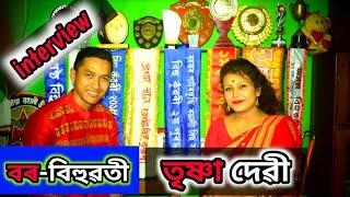 তৃষ্ণা দেৱী বৰ-বিহুৱতী    মনৰ কথা জানোঁ আহক    Trishna Devi BORBIHUWOTI