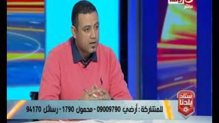 ستاد بلدنا |  لقاء مع محمد حسن ميدو و أحمد خلف أعضاء مجلس إدارة نادي طهطا