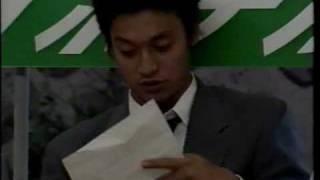 久保田利伸がSMP×SMPにコントのみのゲストとして出演。香取 しんごと ぐ...