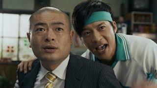 俳優の田中圭が出演する『アフラックの健康応援医療保険』新CM「あなた...