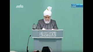 Urdu Khutba Juma 28th December 2012 - True Dreams of Companions of The Promised Messiah(as)