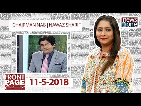 Front Page | 11-May-2018  | News One