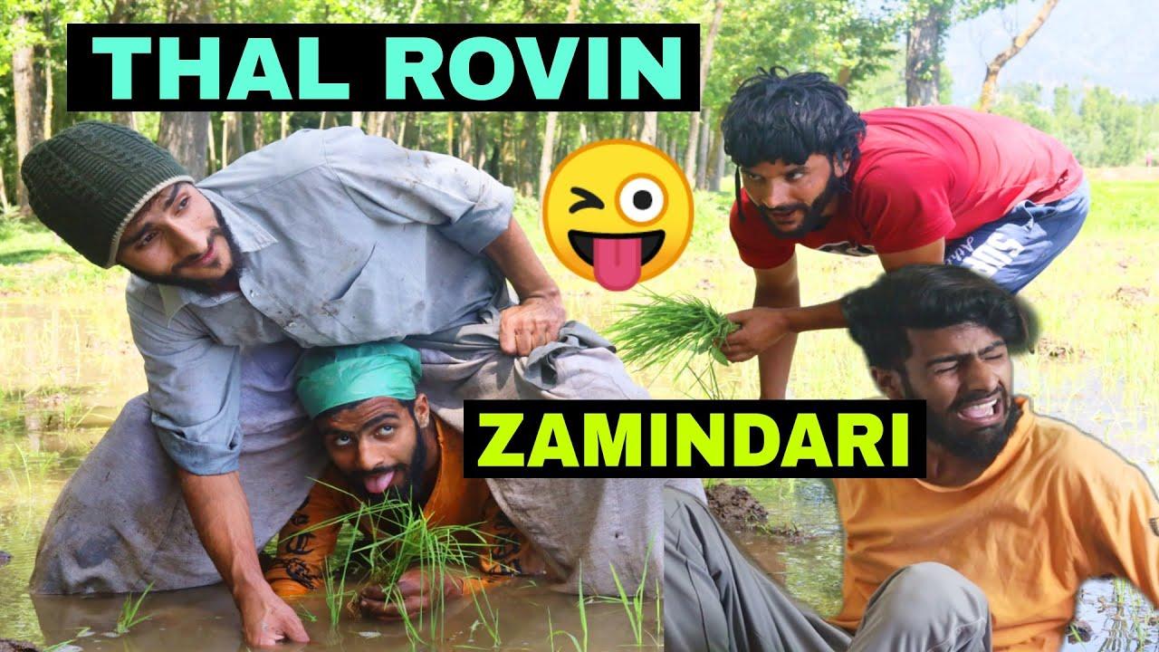 Thal Rovin Zamindari Funny Video By Kashmiri Rounders
