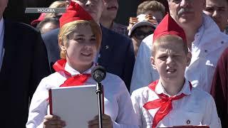 Торжественный приём в пионеры на Красной площади