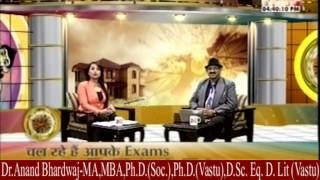 Vastu Program On Live India Tv News Channel By: डा0 आनंद भारद्धाज-vastu For Children Study