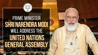 PM Shri Narendra Modi's address to the United Nations General Assembly