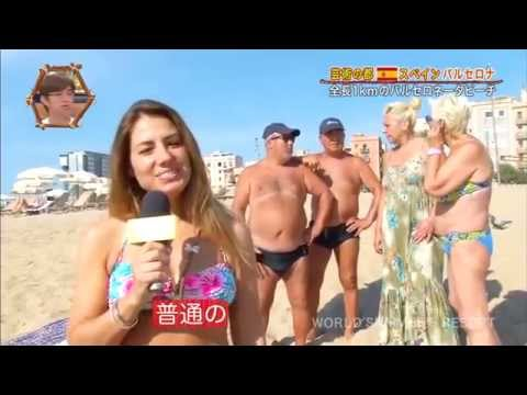 "Judith´s Secanell Representing Barcelona on ""Sekai Summer Resort"" on Japan Television TB6"