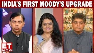 India Development Debate | India's first Moody's Upgrade I What do politicians think of this? thumbnail