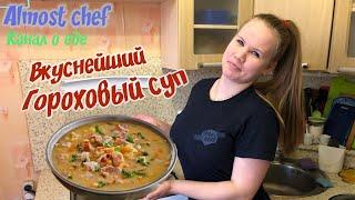 Гороховый суп. Как приготовить гороховый суп? рецепт, первые блюда.