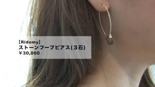 serruria&葛岡碧が送るNEW COLLECTION情報!