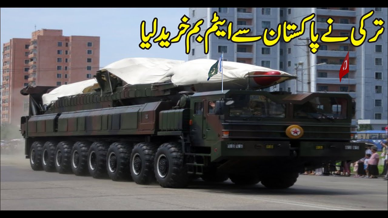 Turkey may buy missiles from Pakistan in the near future|Point To Point