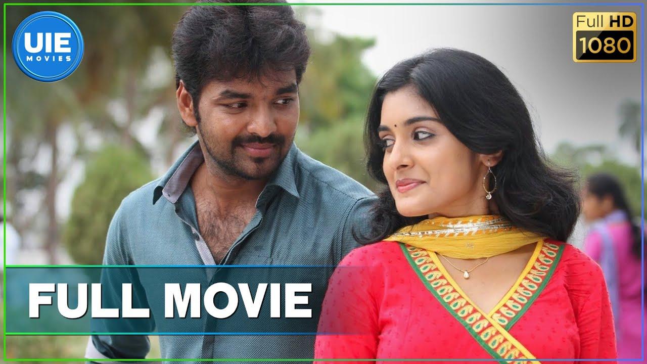 Download Naveena Saraswathi Sabatham Tamil Full Movie