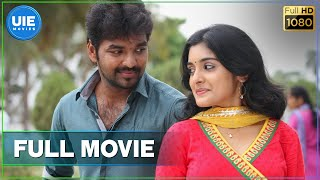 Naveena Saraswathi Sabatham Tamil Full Movie