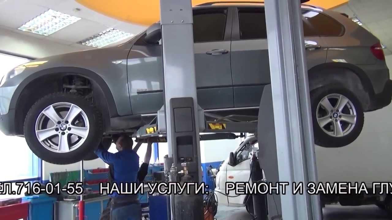 Удаление сажевого фильтра  BMW X5. Удаление сажевого фильтра в СПБ .