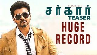 MASSIVE: SARKAR beats 2.0 Teaser Record! | Thalapathy Vijay | Rajinikanth | TT 306