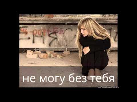любимый я тебя очень сильно при сильно люблю!!! верь и всё:*