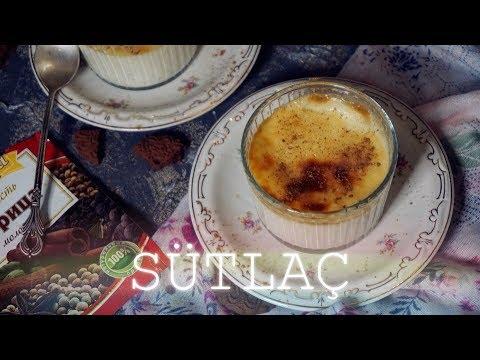 Сютлач | Сутлак (Sütlaç) | Турецкий рисовый пудинг | Turkish Food | Juli_Food