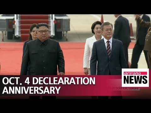 Commemorating October 4th Declaration anniversary in Pyeongyang