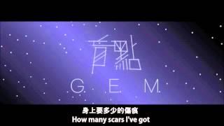 G.E.M.鄧紫棋- 盲點 BLIND SPOT (English Lyrics)