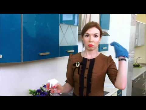 видео: Секрет для тех, кто не любит мыть кухню!